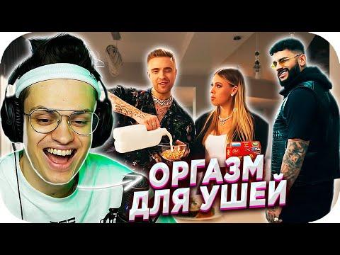 РЕАКЦИЯ БУСТЕРА - Тимати vs Егор Крид — Звездопад [Премьера Клипа, 2020]