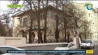 видео Дом-музей Горького