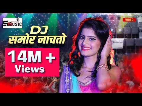 Mazi kothe geli maina|video song |shivraj...