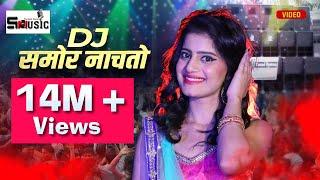Mazi kothe geli maina| song |shivraj music marathi tv9 marathi abp maza fu bai fu marathi news