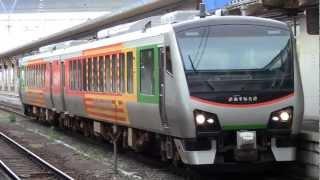 Japan Hybrid Train Aomori Sta.Dep. リゾートあすなろ青森駅発車シーン
