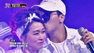 "Video ""Daughter listens carefully!"" Winner Song minho's rap storm download MP3, 3GP, MP4, WEBM, AVI, FLV Agustus 2018"