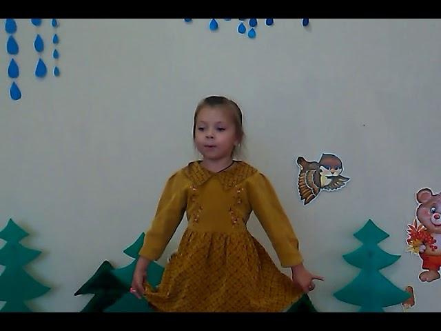 Изображение предпросмотра прочтения – АняКлименко читает произведение «Мяч» С.Я.Маршака