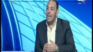 أحمد بلال: جماهير الأهلي من حقها تزعل على فريق الكرة..فيديو