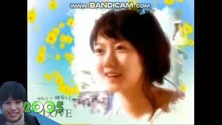 MBC 주말연속극 떨리는 가슴 오프닝