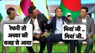 Fun Video: When Navjot Sidhu, Imran Khan got Trolled by Akram, Azharuddin, Qadir In Salaam Cricket