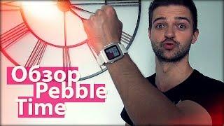 Обзор Pebble Time - лучшие умные часы для не гика