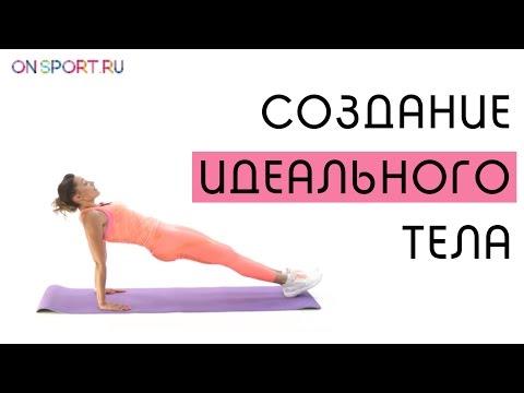Йога для начинающих - занятия йогой Айенгара, упражнения