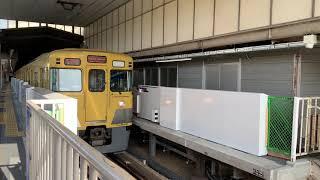 西武新宿線高田馬場駅2000系急行西武新宿駅行き発車。