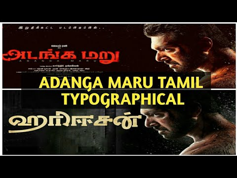 how to download stylish tamil fonts 2018 - Myhiton