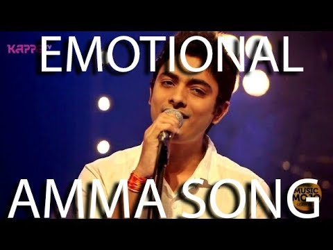 Abhay Jodhpurkar - Amma Song | Team Entertainers | Sriram | Keshav