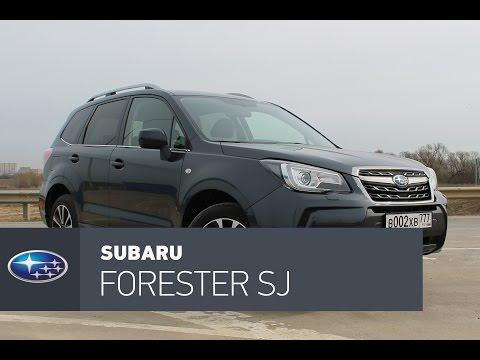 Subaru Forester тест драйв, вступайте в секту Субару