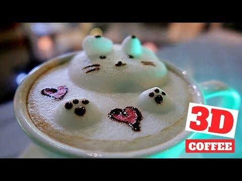 3D Coffee | FY Cafe | Doha, Qatar | i am SIGH