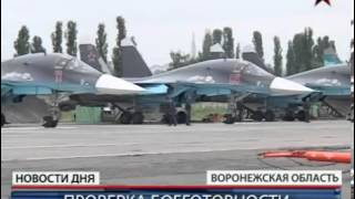 Russian air force exercises in unexpected order - P.1
