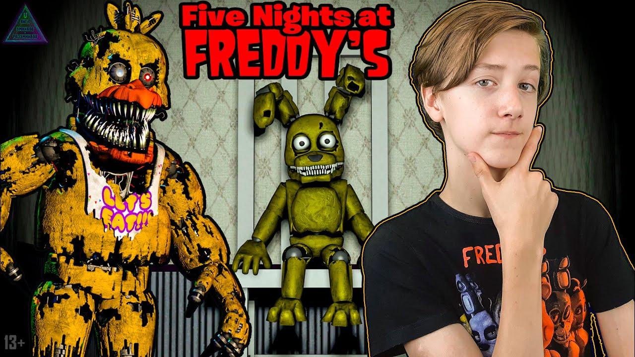 Five Nights at Freddy's 4: ВОЗВРАЩЕНИЕ АНИМАТРОНИКОВ ФНАФ 4