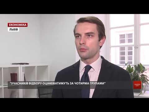 Zaxid.Net: Понад сто науковців Львова вже подали заявки на отри...