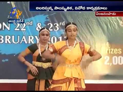 Yuva 2017 | Youth Festival Enthralls Audience | Vinjanampadu | Guntur