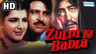 Zulm Ka Badla (HD & Eng Subs) - Rakesh Roshan | Anita Raj | Shakti Kapoor - Superhit Bollywood Movie