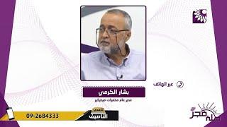 الاسير أحمد الخصيب مريض ثلاسيميا يعاني وضعا صحيا صعبا