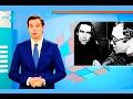 10 я годовщина смерти Ильи Кормильцева ЕТВ 2017 mp3