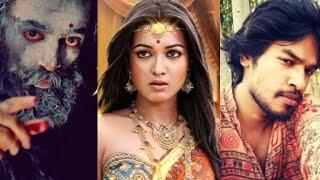 Dark History | Tamil | Kalabhra | Madan Gowri | MG | Kallapirargal | Chola | Pandya | Chera | Kings