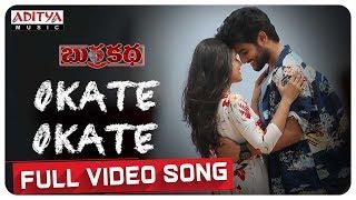 Okate Okate Full Song BurraKatha Songs Aadi Mishti Chakraborthy Naira Shah