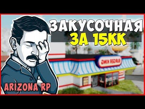 Приложение вулкан Ливны download