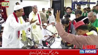 mehfil-e-samma uras mubarik baba fazal shah high court walay