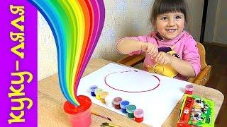 Уроки рисования от Майи: рисуем радугу!