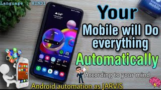 Best app for Android Automation|Macro droid better than tasker app|Do anything with this app|Advance screenshot 5