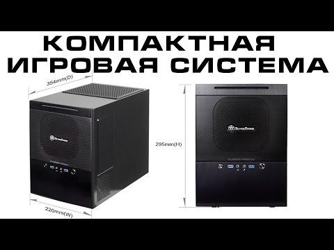 видео: Компактный игровой компьютер/ steambox своими руками
