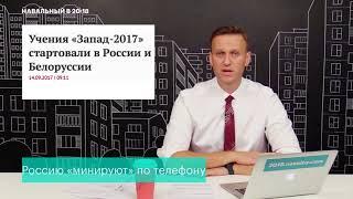 Массовые эвакуации по России. Учения или телефонная атака? (видео)