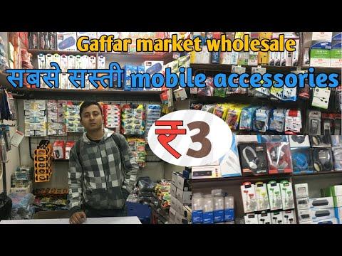 Cheapest mobile accessories earphones, charger,tempered glass,OTG,USB Gaffar market Karol Bagh Delhi