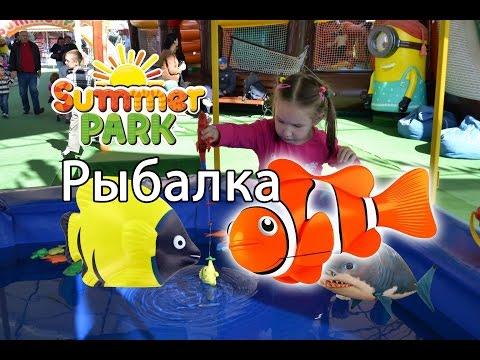 Форум о рыбалке в Украине