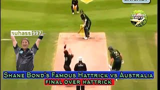 SHANE BOND's FAMOUS HATTRICK AGAINST AUSTRALIA - LAST OVER!
