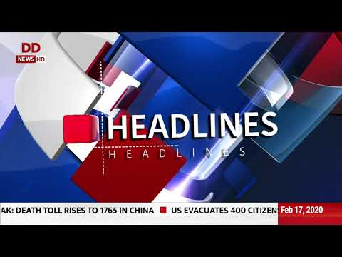 English Headlines:  India On UN Chief's Remarks On Kashmir And Other News
