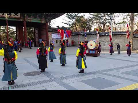 Korean changing of the guard