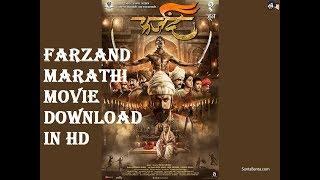 Farzand marathi movie download | farzand |