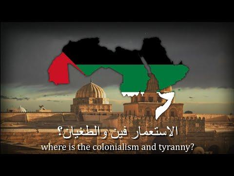 """Al Watan Al Akbar"" - Pan-Arabic Patriotic Anthem"