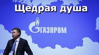 Жителям Чечни списали долги за газ на 9 млрд рублей