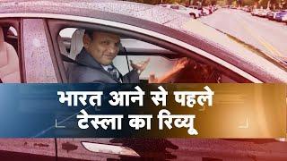 US Ground Report: Driverless Car, सुपर रफ्तार | How Driverless Car Works | PM Modi US Visit | Review
