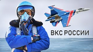 Download lagu Crazy Pilots Russian Air Force -