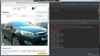 Parser: Авито.ru developed by Java