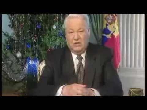 Yeltsin's Resignation Speech with English Subtitles