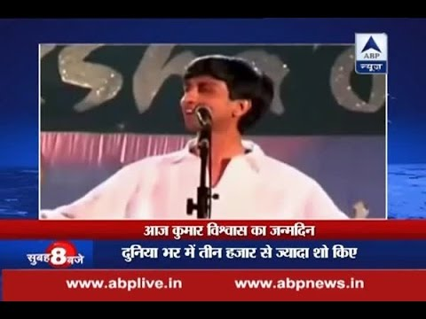 Kumar Vishwas turns 46 today!