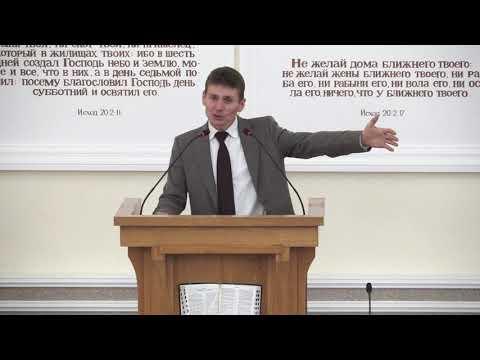 """Проповедь - """"Радость спасения!"""" Бровченко С."""