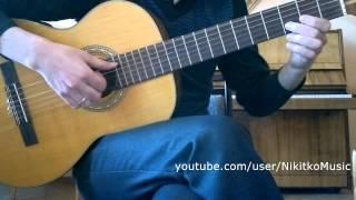 Любэ - Конь (Guitar Cover)