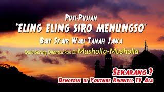 Download Puji-Pujian Jawa - Eling Eling Siro Menungso - Bait Syair Wali Tanah Jawa
