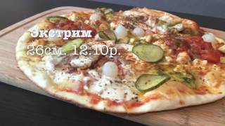 Обзор доставки Пицца Темпо. Минск. [Доставлено!](Пицца Темпо - одна из крупных сетевых пиццерий в Минске. Помимо доставки есть несколько заведений, где можно..., 2016-08-12T09:36:46.000Z)