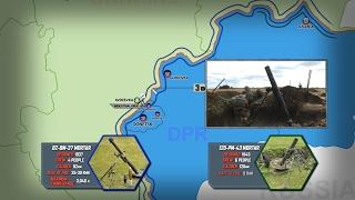Война на Донбассе: как применяется артиллерия. Русский перевод.(, 2017-02-08T07:43:15.000Z)